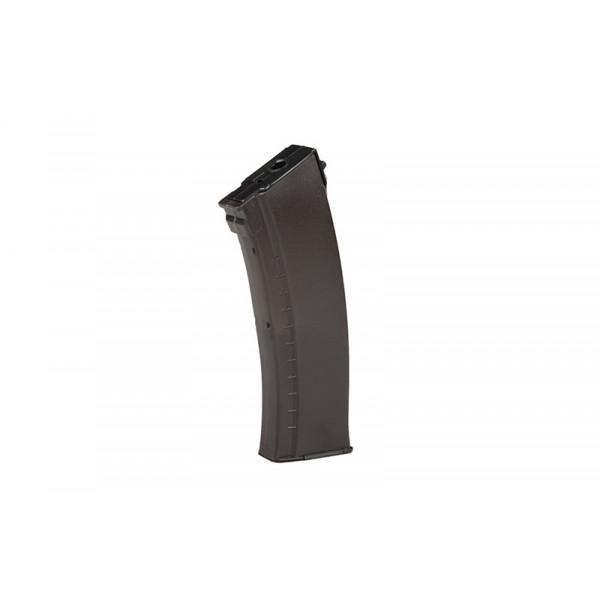 [LCT] Магазин механический 70rd low-cap magazine for AK74 - plum