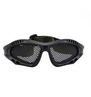 Тактические очки с перфорацией черные