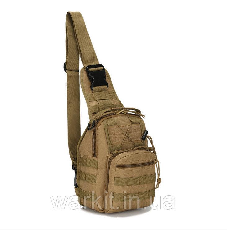 Однолямочные тактические рюкзаки и сумки